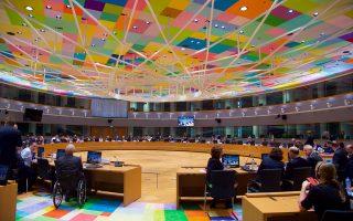 Η συζήτηση που θα ξεκινήσει στο αυριανό Eurogroup και θα συνεχιστεί τις επόμενες εβδομάδες περιλαμβάνει θέματα όπως η δημιουργία ενός νέου ταμείου για τις «βροχερές μέρες» και η ολοκλήρωση της τραπεζικής ένωσης.