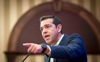 tsipras-to-apothema-stoys-adynamoys0