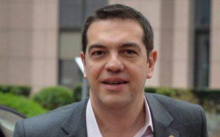 tsipras-i-ellada-mporei-na-ginei-chora-ypodochis-ependyseon-stin-optikoakoystiki-viomichania0