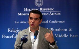 tsipras-proteraiotita-i-axiopoiisi-tis-geopolitikis-mas-thesis-meso-energitikis-exoterikis-politikis0