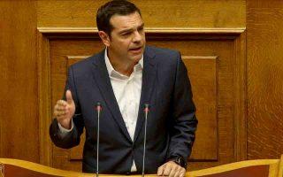 tsipras-praxi-gennaiotitas-i-psifisi-toy-n-s-gia-t
