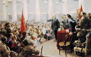 Ο Βλαντιμίρ Ιλιτς Λένιν απευθύνεται στο δεύτερο Πανρωσικό Συνέδριο των Σοβιέτ. Ο ρόλος του στα γεγονότα του 1917 τον κατέστησε τον σημαντικότερο επαναστάτη του 20ού αιώνα.