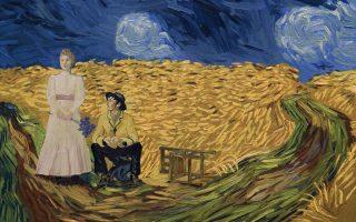 Οι δημιουργοί της ταινίας ανασυνθέτουν τον κόσμο του Βαν Γκογκ μέσα από διάσημους πίνακές του. Εδώ, «πειραγμένα» τα διάσημα Σταροχώραφά του.