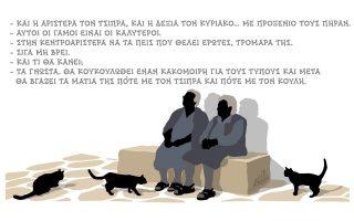 skitso-toy-dimitri-chantzopoyloy-15-10-170