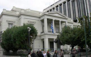 diplomatiki-entasi-athinas-amp-8211-madritis-gia-tin-katalonia0
