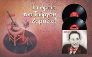 ta-oraia-toy-giorgoy-za-peta0