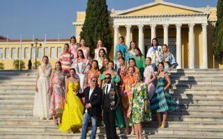 Στους κήπους του Ζαππείου ο κόσμος της μόδας παρακολούθησε μια ονειρεμένη συλλογή με την ρετρό πινελιά του έλληνα σχεδιαστή.