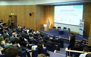 Εκπρόσωποι εταιρειών, από την Ελλάδα και τον υπόλοιπο κόσμο, συναντήθηκαν  στο πλαίσιο του συνεδρίου «Reload Greece» στο Λονδίνο.