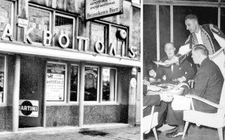 Πακέτα τσιγάρων, ενδύματα, επιστολές, φωτογραφίες με λαμπερά χαμόγελα, με τσολιάδες σερβιτόρους μπλέκονται με ελαιογραφίες, σκίτσα και εγκαταστάσεις στην έκθεση «Ρότερνταμ Μεταμορφώσεις», για τους Ελληνες της πόλης.