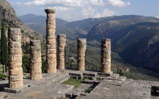 Το α΄ εξάμηνο του 2017 η προσέλευση στον αρχαιολογικό χώρο των Δελφών σημείωσε αύξηση 18,1%, σε σχέση με την ίδια περίοδο του 2016.