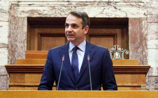 Ο πρόεδρος της Ν.Δ. Κυρ. Μητσοτάκης αναμένεται να αναφερθεί από τα Ιωάννινα και στη συνταγογράφηση.