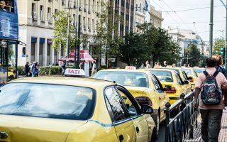 Νέα παράταση στους ιδιοκτήτες ταξί για την ανανέωση του στόλου τους, αναστέλλοντας την υποχρέωση αντικατάστασης οχήματος έως το 2020, περιλαμβάνεται στο νομοσχέδιο.
