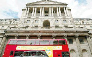 H ήπια αύξηση των επιτοκίων της στερλίνας απογοήτευσε όσους περίμεναν πιο επιθετική αλλαγή στη νομισματική πολιτική της Τράπεζας της Αγγλίας. Ωστόσο, το χρηματιστήριο του Λονδίνου έκλεισε ανοδικά με οριακά κέρδη 0,9%. Στη φωτογραφία, το κτίριο της Τράπεζας της Αγγλίας στο Λονδίνο.