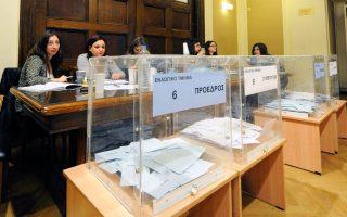 Oι εκλογές στους δικηγορικούς συλλόγους θα διεξαχθούν 26, 27/11.
