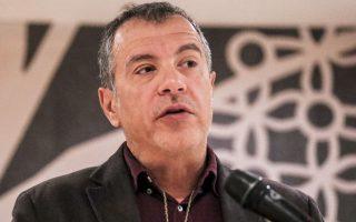 Ο κ. Στ. Θεοδωράκης περιοδεύει στη Βόρεια Ελλάδα.