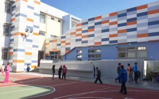 Το κτίριο του Ειδικού Δημοτικού. Πριν, το σχολείο στεγαζόταν σε προκάτ.