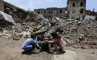 yemeni-meriki-arsi-toy-apokleismoy-poy-epevale-o-ypo-ti-s-aravia-synaspismos0