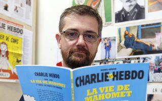 Ο Στεφάν Σαρμπονιέ, εκδότης και σκιτσογράφος του Charlie Hebdo, δολοφονήθηκε πριν από δύο χρόνια.