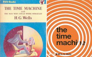 «Η μηχανή του χρόνου» του H. G. Wells, από τα Pan Books, σε εξώφυλλο (αριστερά) της δεκαετίας του 1950 και με σύγχρονη αισθητική (δεξιά). Επιλέχθηκε για την επετειακή σειρά των 70 χρόνων.