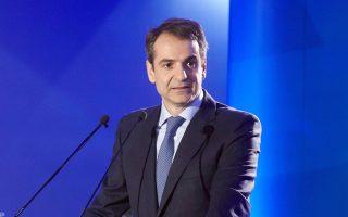Ο πρόεδρος της Ν.Δ. Κυρ. Μητσοτάκης θα παρουσιάσει αναλυτικές προτάσεις και για τα κόκκινα δάνεια.