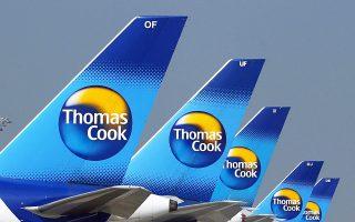 Σύμφωνα με στελέχη του τουριστικού οργανισμού Thomas Cook, αυτή την περίοδο οι δικές του προκρατήσεις για την Ελλάδα εμφανίζονται αυξημένες κατά 12% περίπου.