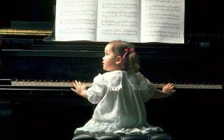Ποτέ δεν είναι πολύ νωρίς για ένα μάθημα μουσικής.