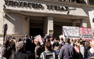 Συγκέντρωση διαμαρτυρίας πραγματοποίησαν οι νοσοκομειακοί γιατροί, χθες, έξω από το υπουργείο Υγείας.