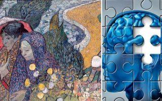 Η τέχνη έχει ασχοληθεί επί μακρόν με τη διαδικασία της μνήμης. Οι επιστήμονες του ΜΙΤ κατάφεραν να ξυπνήσουν θαμμένες αναμνήσεις σε πειραματόζωα.