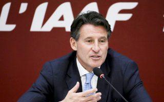 Ο πρόεδρος της IAAF, Σεμπάστιαν Κόου, εκσυγχρονίζει τον παγκόσμιο στίβο.