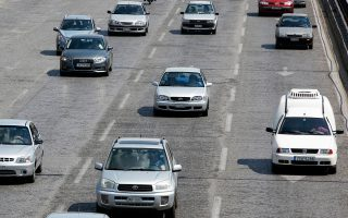 Το όριο ταχύτητας στους αυτοκινητόδρομους στην Ελλάδα σήμερα είναι 130 χλμ./ώρα, όπως και στις περισσότερες χώρες της Ε.Ε.