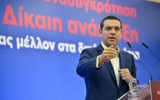 Ο πρωθυπουργός Αλέξης Τσίπρας κατά τη διάρκεια της ομιλίας του στο αναπτυξιακό συνέδριο για την Περιφέρεια Ανατολικής Μακεδονίας - Θράκης, στην Κομοτηνή.