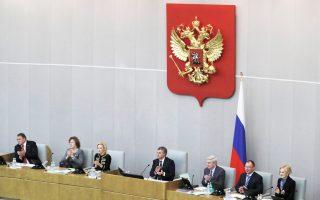 Το προεδρείο της ρωσικής Βουλής κατά τη χθεσινή ψηφοφορία.