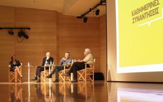 Οι σκιτσογράφοι της «Κ» Ανδρέας Πετρουλάκης, Ηλίας Μακρής, Δημήτρης Χαντζόπουλος απαντούν στις ερωτήσεις της Μαργαρίτας Πουρνάρα.