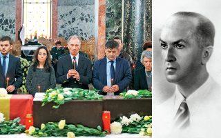 Αριστερά, η οικογένεια Αριόν ταξίδεψε από την Αθήνα στο Βουκουρέστι για τον επαναπατρισμό των λειψάνων του Ράντου Σ. Αριόν. Δεξιά, Ο Ρουμάνος διπλωμάτης Ράντου Αριόν (1904-1991).