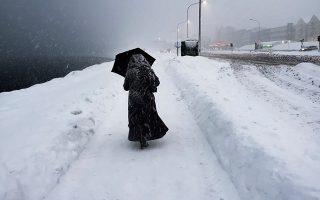 Έργο από την έκθεση φωτογραφίας «People & Winter» στην Blank Wall Gallery.