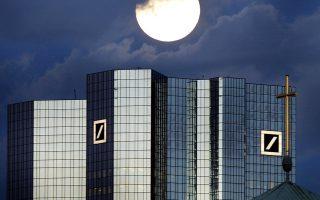 Η Cerberus αναδεικνύεται o τέταρτος επενδυτής της Deutsche Bank, ενώ θεωρείται ο δεύτερος μεγαλύτερος επενδυτής της Commerzbank μετά το ποσοστό που κατέχει η γερμανική κυβέρνηση.