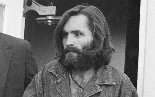 Φωτογραφία αρχείου του 1969 από τη δίκη του Τσαρλς Μάνσον.