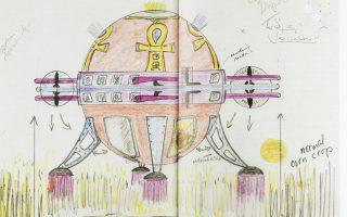Σκίτσο από τα αρχεία της Υπηρεσίας UFO του βρετανικού υπουργείου Αμυνας.