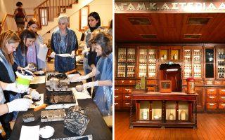 Αριστερά, εργαστήρια τυποβαφικής λειτούργησαν κατά τη διάρκεια του συνεδρίου. Δεξιά, το φαρμακείο Αστεριάδη εκτίθεται ολόκληρο στο Λαογραφικό Mουσείο.