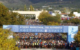 Μαραθωνοδρόμοι ξεκινούν από την αφετηρία για τον 35ο Αυθεντικό Μαραθώνιο της Αθήνας με προορισμό το Παναθηναϊκό Στάδιο, Αθήνα, Κυριακή 12 Νοεμβρίου 2017. ΑΠΕ-ΜΠΕ/ ΣΕΓΑΣ-ΕΥΡΩΚΙΝΗΣΗ/ STR