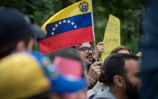 Οι τιμές των ομολόγων της Βενεζουέλας έχουν πέσει κατακόρυφα τις τελευταίες δύο εβδομάδες.
