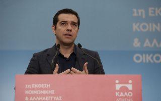 tsipras-energopoieitai-ton-dekemvrio-to-tameio-koinonikis-oikonomias-me-kefalaio-10-ekat0