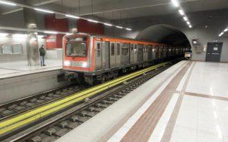 24ori-apergia-simera-sto-metro-amp-8211-kleistes-mpares-anoigoyn-apo-amp-8230-syndikalistes0