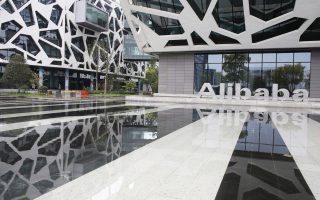 Η Alibaba, θέλοντας να ανταγωνιστεί την αμερικανική Wal-Mart, προχώρησε στην εξαγορά της Sun Art, που θα της επιτρέψει να δρέψει καρπούς και από το λιανεμπόριο.