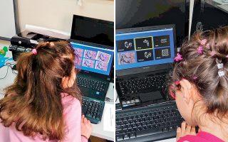 Τα παιχνίδια  (www.gamesfortheblind.org) αξιοποιούνται από παιδιά αλλά και φορείς στην Ελλάδα και στο εξωτερικό, τα downloads έχουν ξεπεράσει τις 11.000 και ο αριθμός συνεχώς αυξάνεται.