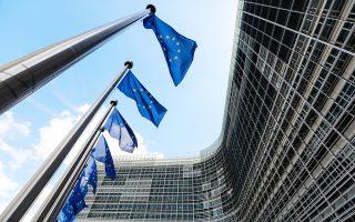 Η τωρινή θετική συγκυρία δεν θα διαρκέσει πολύ ακόμα, αναφέρει η έκθεση, ενώ βασική προϋπόθεση για αλλαγές είναι η ευρωπαϊκή συνεργασία.