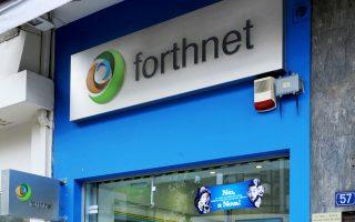 Οι μέτοχοι της Forthnet και οι πιστώτριες τράπεζες φαίνεται να έχασαν μια χρυσή ευκαιρία το 2014, όταν τότε τους είχαν προσφερθεί περίπου 500 εκατ. ευρώ από τις εταιρείες Vodafone και Wind.