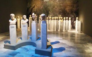 Ο Αδριανός «συνομιλεί» με μεγάλες μορφές της αρχαιοελληνικής διανόησης.