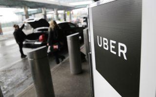 Η υπόθεση υπέπεσε στην αντίληψη της εταιρείας πριν από ένα χρόνο, τον Νοέμβριο του 2016, αλλά το ολίσθημα της Uber να αποκαλύψει τη διαρροή σχεδόν ένα έτος αργότερα θα τη φέρει αντιμέτωπη με νομικής φύσης προβλήματα και υψηλά πρόστιμα.