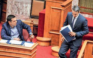 Τη Δευτέρα αναμένεται «μονομαχία» ανάμεσα στον Αλέξη Τσίπρα και στον Κυριάκο Μητσοτάκη στη Βουλή.